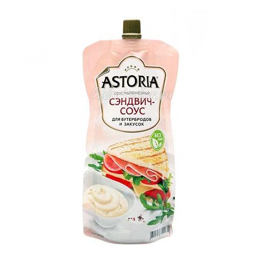 Соус Astoria Сэндвич