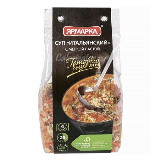 Суп Итальянский с мелкой пастой