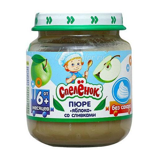 Пюре Спелёнок Яблоко со сливками