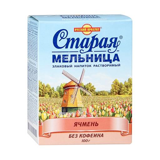 Злаковый напиток Старая мельница Ячмень без кофеина