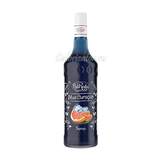 Сироп Blue Curacao