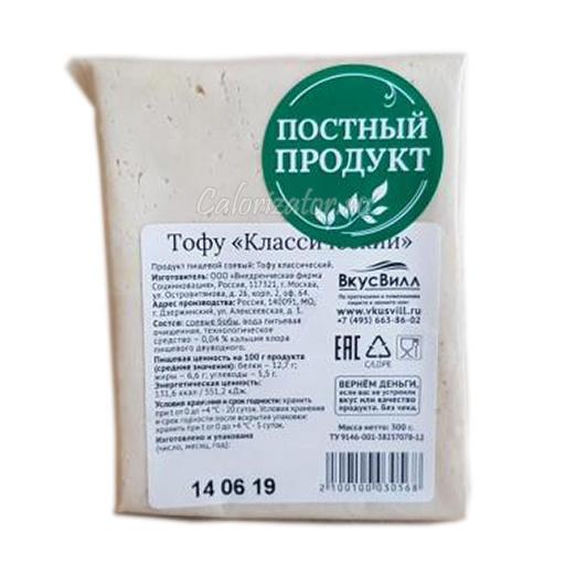 Сыр Тофу ВкусВилл классический