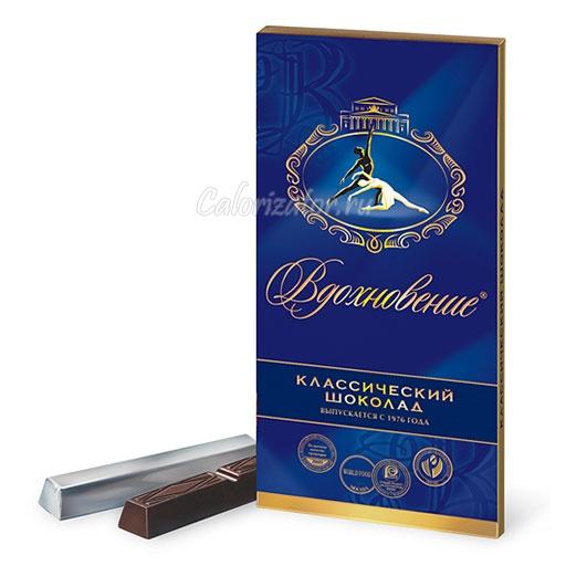 Шоколад Вдохновение классический