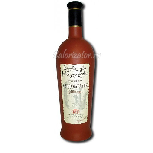 Вино красное Киндзмараули