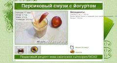 Персиковый смузи с йогуртом