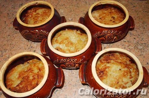 калорийность грибов запеченных в духовке
