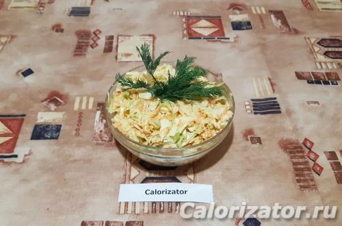 Салат ПП с капустой и яблоком