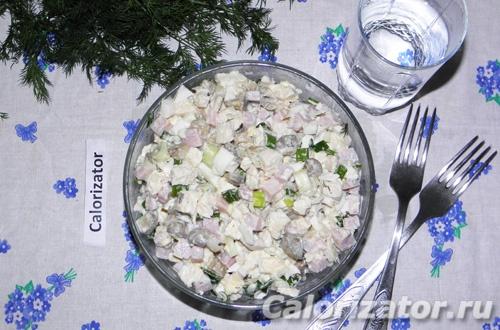 Салат с ветчиной и курицей