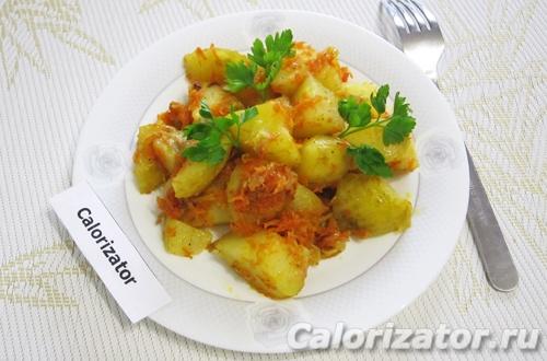Гарнир из картофеля, моркови и лука