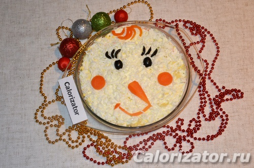 Салат Снеговик