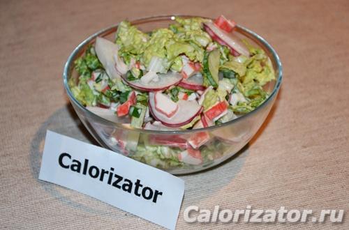 Салат с пекинской капустой и редисом