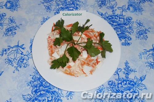 Салат из репки и моркови со сметаной
