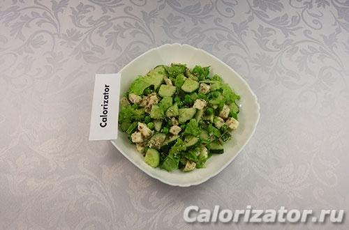 Салат зеленый с моцареллой