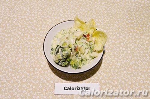 Салат из брокколи с луком