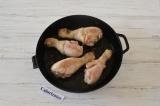 Шаг 1. Сковороду разогреть на растительном масле, обжарить окорочка с обеих стор