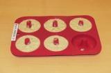 Шаг 4. Залить тесто в форму.