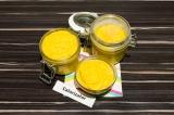 Готовое блюдо: тыквенно-апельсиновый соус