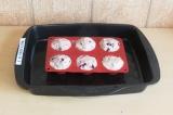 Шаг 6. Поставить в духовку на 35 минут при 170 градусах.