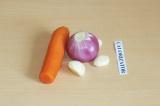 Шаг 1. Очистить морковь, лук и чеснок.