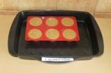 Шаг 5. Поставить кексики в духовку при 170 градусах на 20 минут.