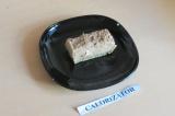 Готовое блюдо: кофейный тортик