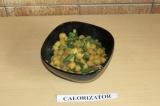 Готовое блюдо: нутовое карри