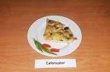 Готовое блюдо: куриная пицца без муки