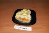 Готовое блюдо: куриная запеканка с цветной капустой
