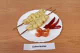 Готовое блюдо: люля-кебаб из курицы ПП
