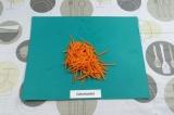 Шаг 1. Морковь натереть на терке для морковки по-корейски.