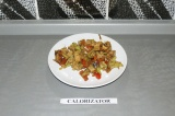 Готовое блюдо: овощи тушеные с тофу сыром