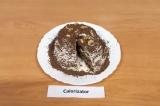 Готовое блюдо: торт Сникерс ПП