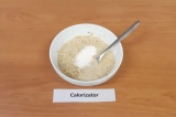 Шаг 3. К хлопьям добавить яйцо и соль, дать постоять 7-10 минут. Добавить разрых