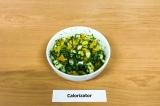 Шаг 7. Соединить все овощи, посолить, перемешать.