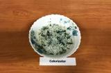 Шаг 10. 4 слой – рис с укропом.