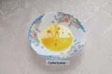 Шаг 1. С апельсина снять цедру, натерев её на мелкой тёрке. Из мякоти отжать сок