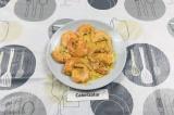 Готовое блюдо: креветки в сливочном соусе