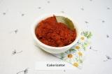 Готовое блюдо: морковная икра