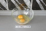 Шаг 2. Яйца взбить венчиком.
