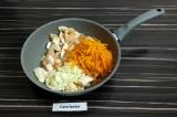 Шаг 5. Добавить в сковороду лук и морковь, обжарить еще 10 минут.