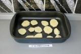 Шаг 2. Картофель запечь в духовке в течение 20 минут при 200 гр.