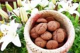 Готовое блюдо: печенье Кофе в зернах