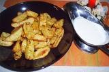Готовое блюдо: картофель печеный с травами