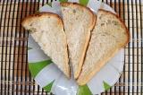 Шаг 8. Хлеб нарезать и просушить в СВЧ-печи.