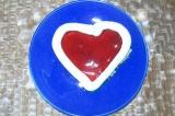Готовое блюдо: пирожное Сердечко
