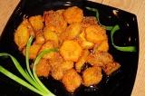 Готовое блюдо: тыква жареная по-домашнему