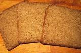 Шаг 1. Хлеб порезать на ломтики.