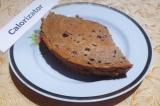 Готовое блюдо: шоколадные кексы с протеином