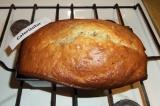 Шаг 8. Достать готовый кекс из духовки, дать остыть в форме.