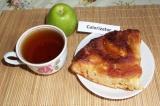 Готовое блюдо: яблочный пирог с карамелью
